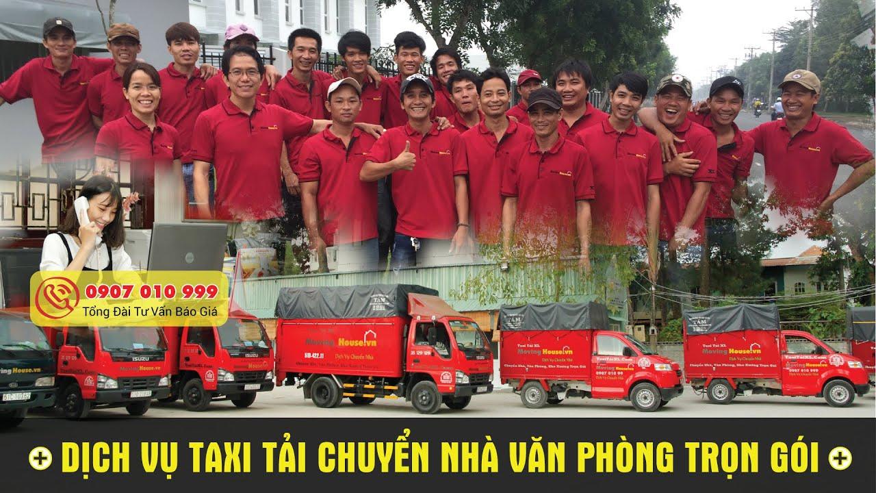 Công ty Xá Lợi